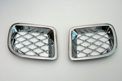Chrome fog light covers